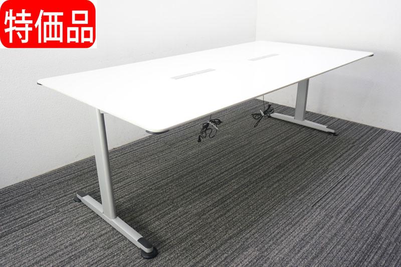 コクヨ アリーナT ミーティングテーブル W2100 D1050 H700 コンセントソケット付 特価品