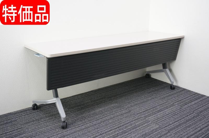 コクヨ KT-620 フラップテーブル 1860 特価品