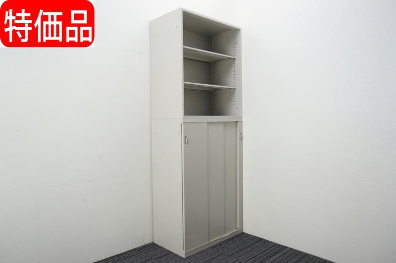 オカムラ SA 3枚引戸+オープン書庫 W800 D450 H2100 特価品