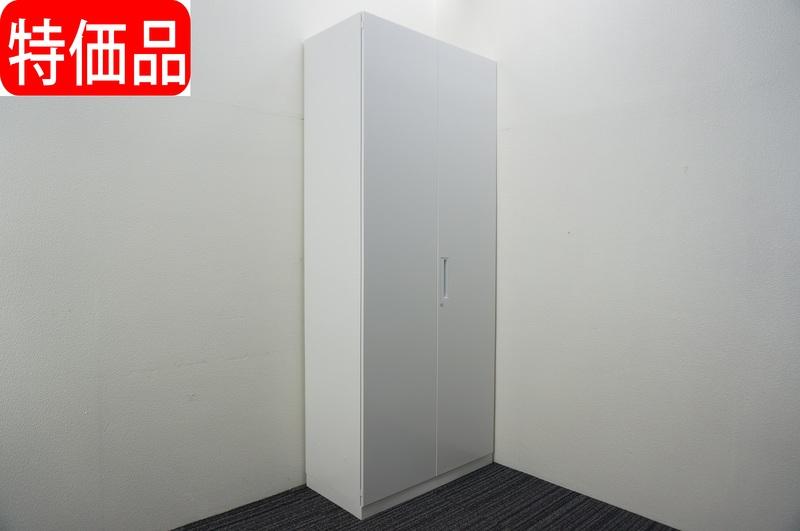 コクヨ エディア 両開き書庫 シングルベース H2160 特価品