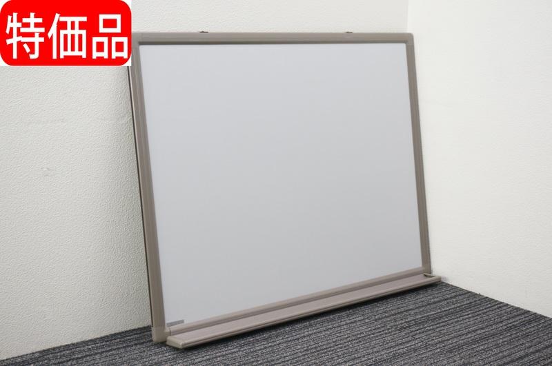 オカムラ 壁掛け式ホワイトボード 34 暗線 特価品