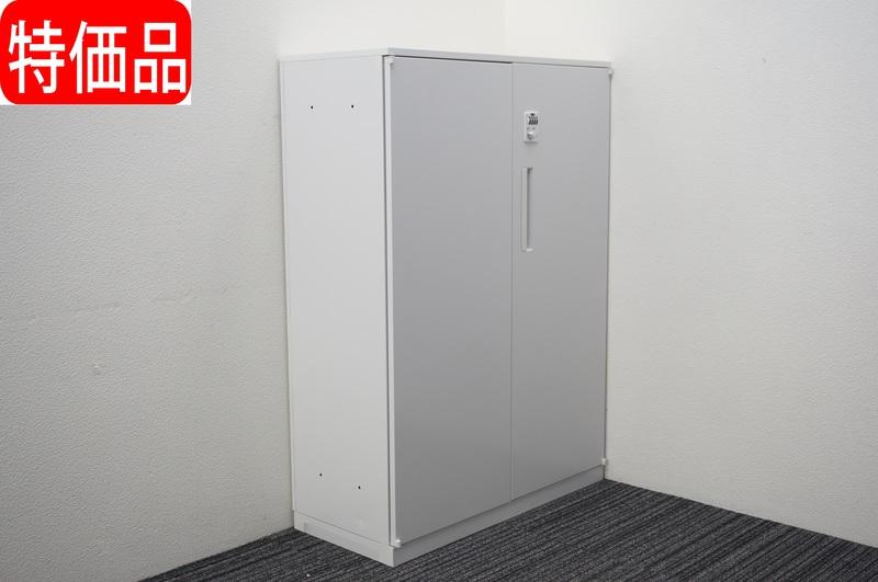 ウチダ ハイパーストレージ ダイヤル式両開き書庫 天板付 H1270 特価品