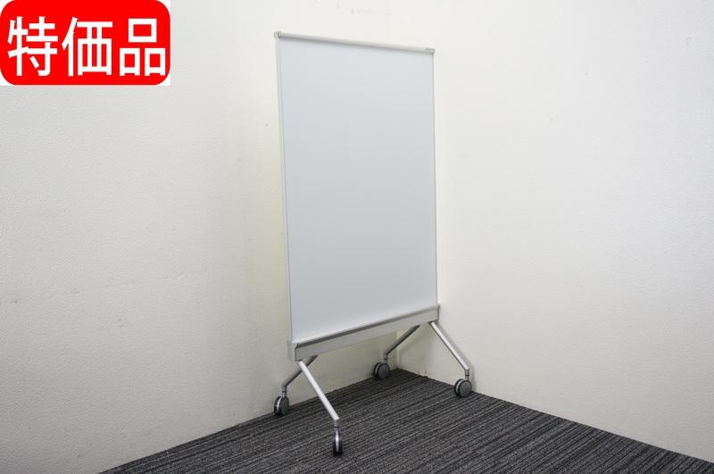 オカムラ アルトトーク スタンドボード/スクリーン W880 特価品