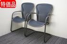 ハーマンミラー アーロンサイドチェア Bサイズ ブルー 2脚セット 特価品