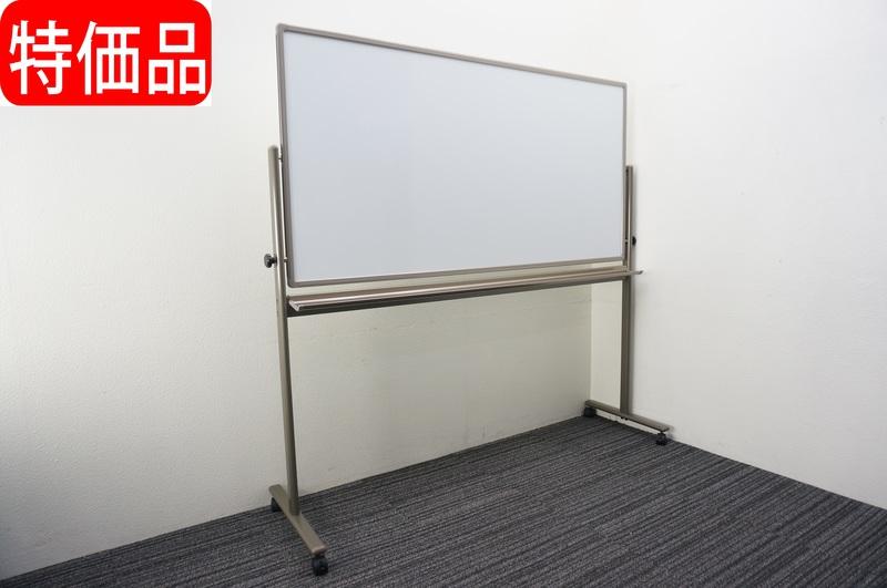 脚付きホワイトボード/スクリーン 36 無地 特価品