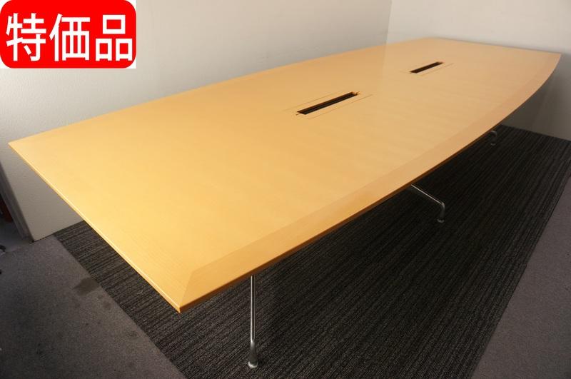 ハーマンミラー セグメンテッド 大型ミーティングテーブル W3450 D1100-1350 H715 特価品