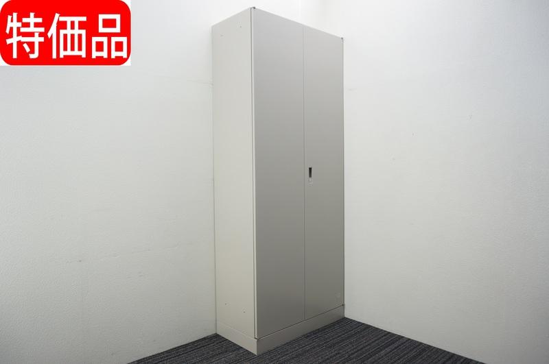オカムラ 42 両開き書庫 H2200 特価品