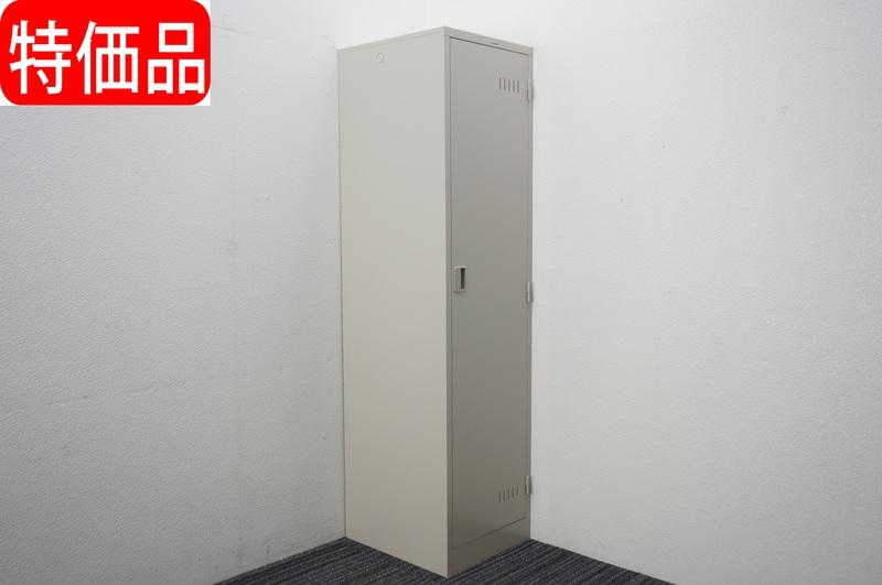 クロガネ 清掃ロッカー W455 D515 H1790 特価品