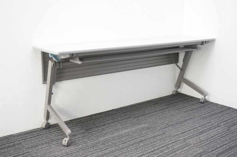 イトーキ HM フラップテーブル 1845 幕板付 ホワイトグレー