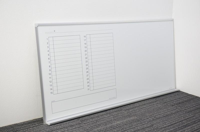 コクヨ BB-H900 壁掛け式ホワイトボード 月予定表 36