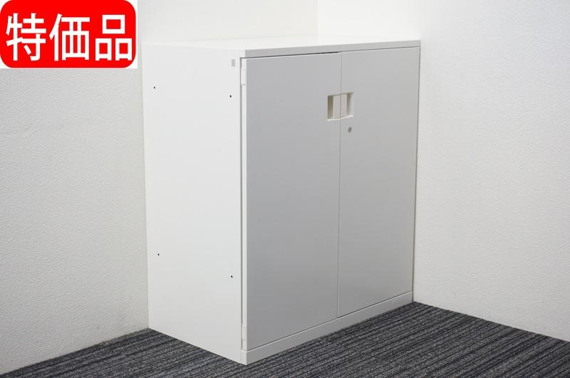 オカムラ SAデュオライン 両開き書庫 W800 D450 H907 ZA75色 特価品