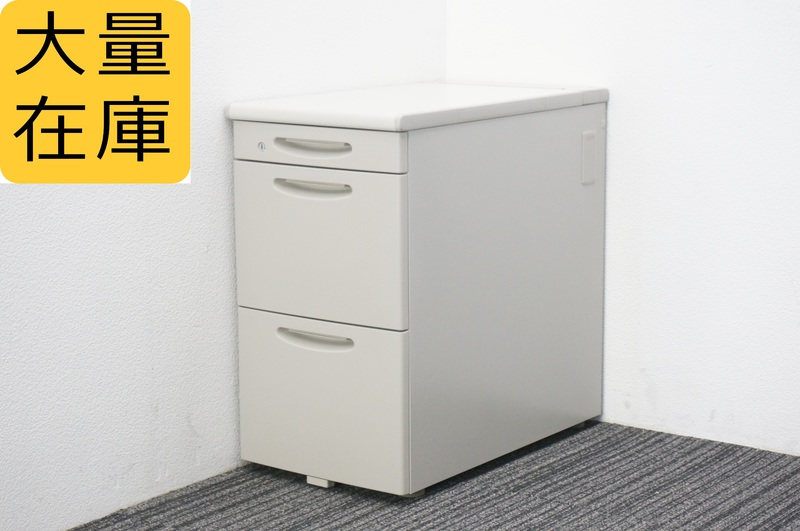 オカムラ SD-e 3段脇机 ペントレー