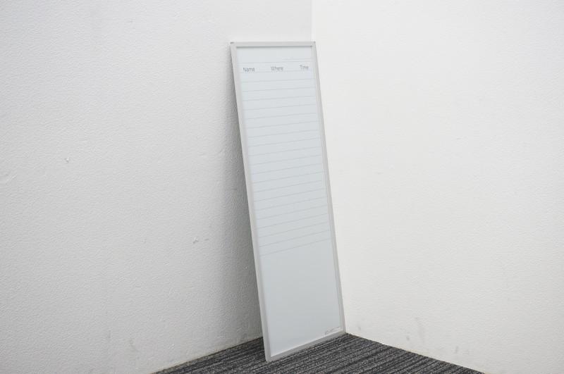 コクヨ BB-H800 壁掛けホワイトボード 行動予定表 吊金具なし H1015