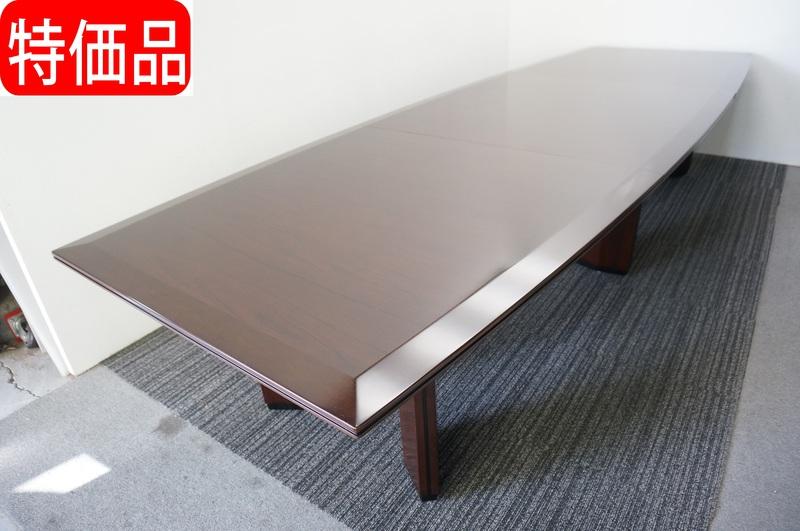 木製ミーティングテーブル 3612 特価品