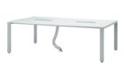 【新品】イノウエ UTS ミーティングテーブル 2412 ホワイト