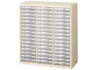 【新品】セイコー 書庫収納型整理庫 3列16段 H750 A4