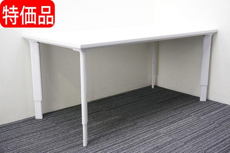 ヘイワース Allways ミーティングテーブル 1680 H600-860 特価品