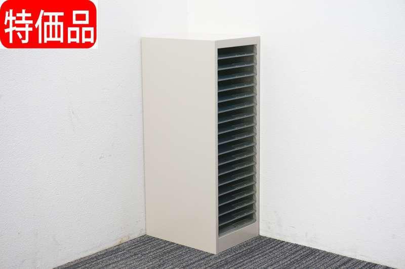 コクヨ 書類整理庫 オープントレータイプ 1列18段 A4 H880 特価品