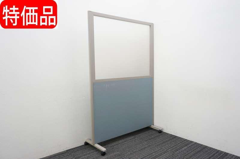 コクヨ Sシリーズ パネルスクリーン ブルー 上面樹脂ガラス W1230 D455 H1800 特価品