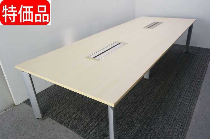 【自社便対応のみ】オカムラ DL-6 ミーティングテーブル 3212 ライトプレーン 特価品