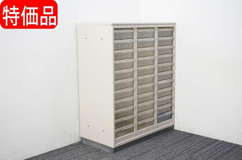 コクヨ 書類整理庫 3列11段 深型 A4 天板付 H1120 特価品