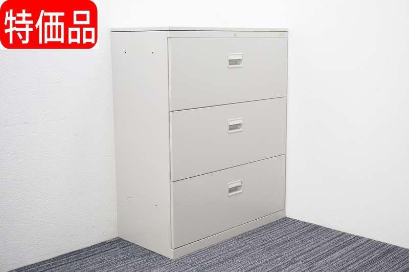 オカムラ 42 3段ラテラル書庫 天板付 H1120 特価品