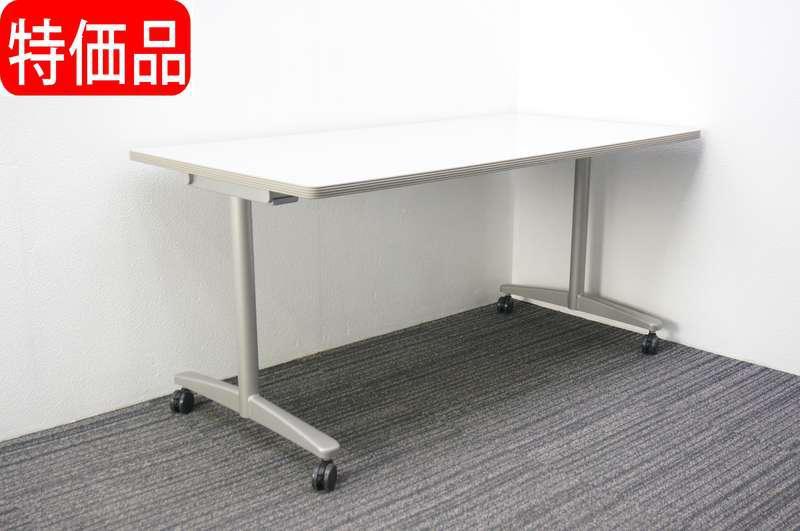 【自社便対応のみ】ウチダ ST-3100 ミーティングテーブル 1575 キャスター脚 ライトグレー 特価品