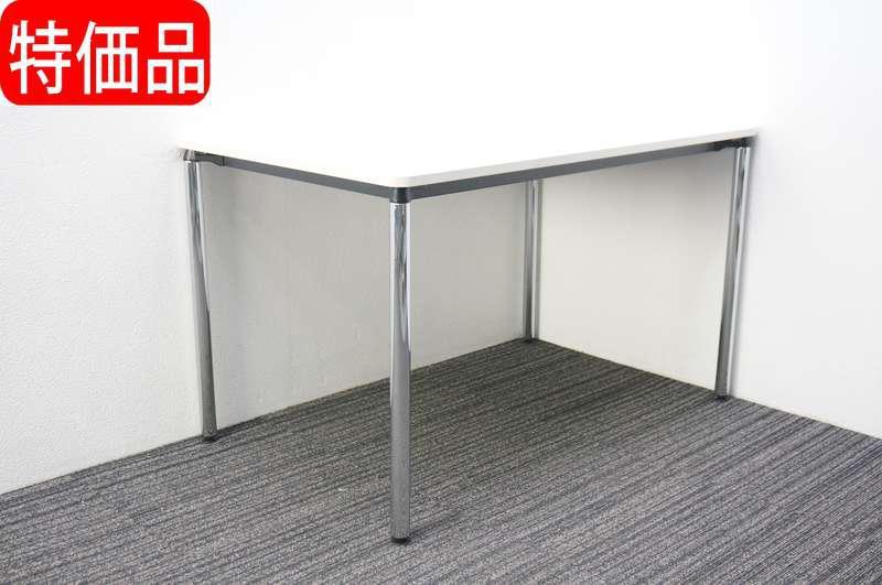 イトーキ DC ミーティングテーブル 1275 ホワイト 特価品