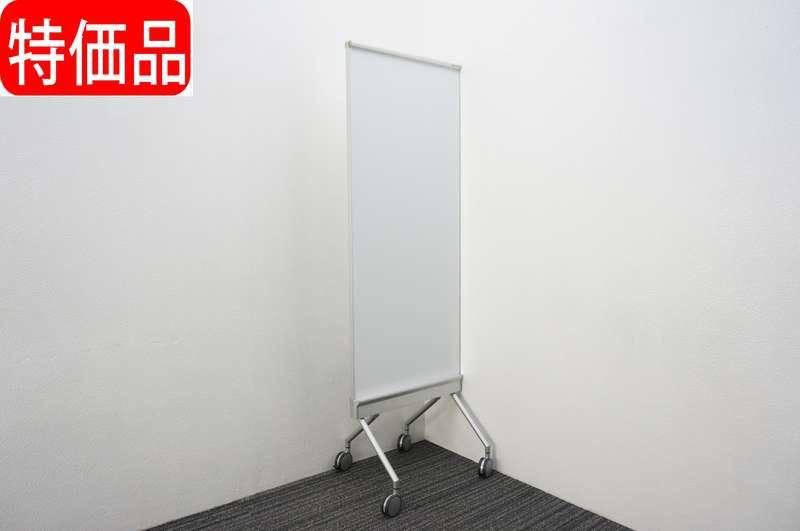 オカムラ アルトトーク スタンドボード/スクリーン W600 H1800 特価品