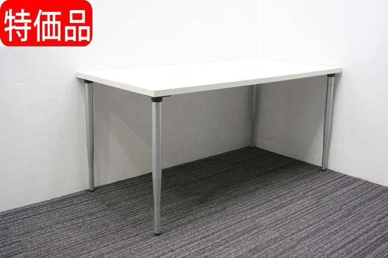 プラス ミーティングテーブル 1575 ホワイト 特価品