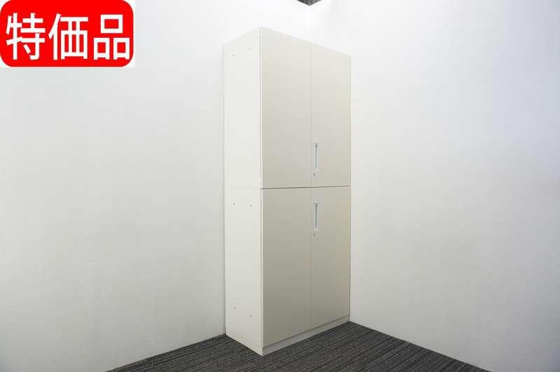 コクヨ エディア 両開き2段書庫 H2160 特価品