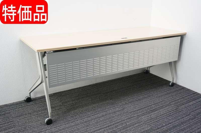 ウチダ IG型 フラップテーブル 幕板付 1860 コンセント付 特価品