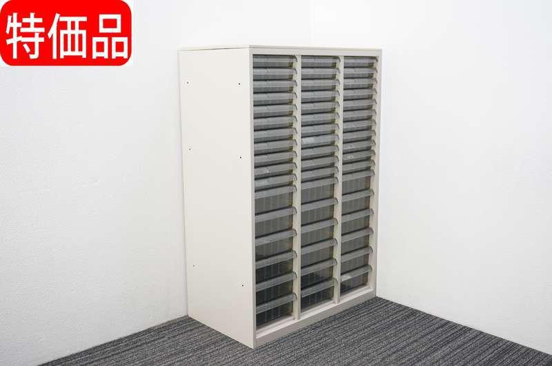 オカムラ SA 書類整理庫 3列17段 コンビタイプ 天板付 W800 D450 H1250 特価品