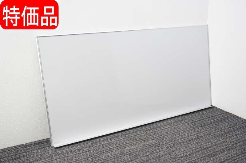 オカムラ 壁掛け式ホワイトボード 36 暗線 特価品