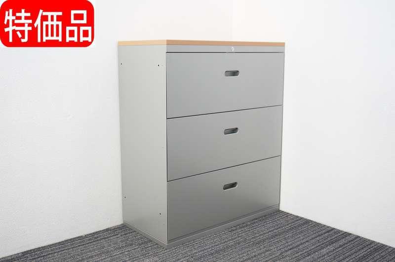 クロガネ イオ 3段ラテラル書庫 天板付 H1180 特価品