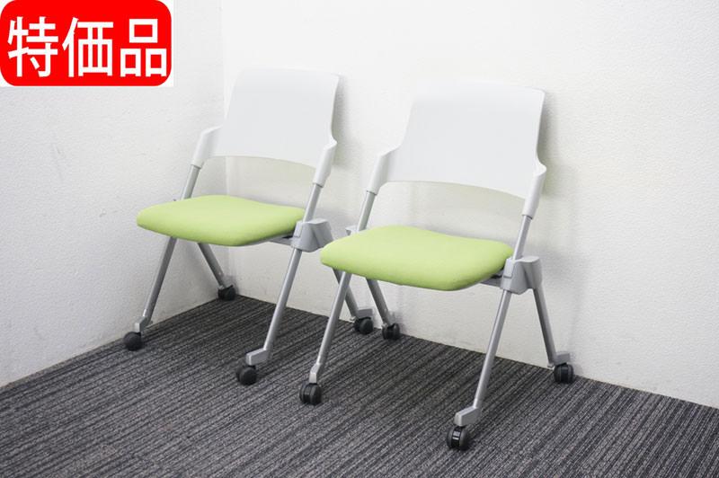 コクヨ アンフィ ミーティングチェア グリーン 2脚セット 特価品
