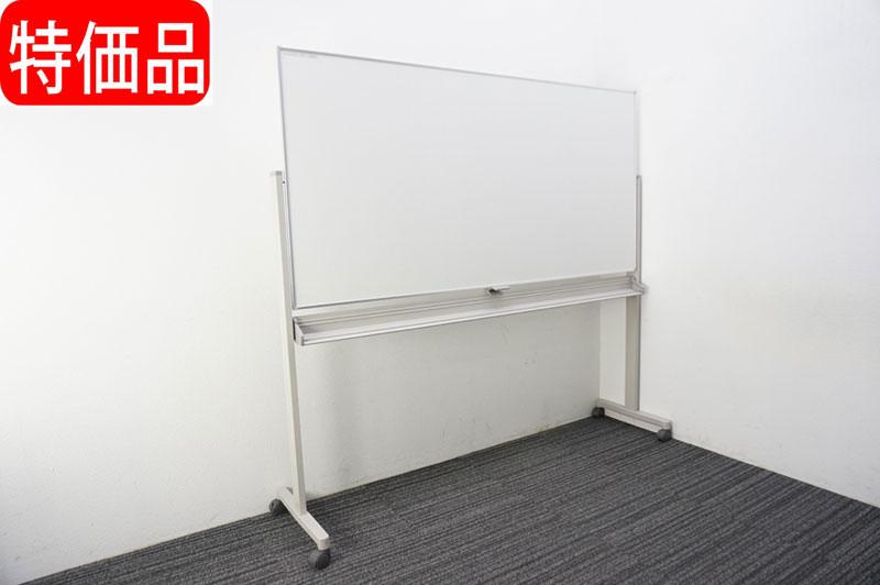 ウチダ OB-3000 脚付きホワイトボード 36 片面暗線入 特価品