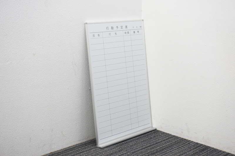コクヨ FB 壁掛け式ホワイトボード 行動予定表 32