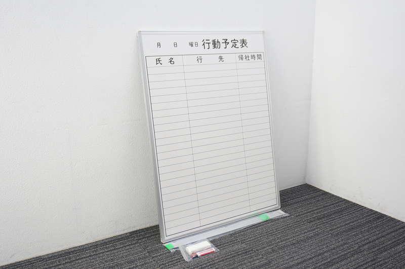 【B級 未使用品】 イトーキ 壁掛け式ホワイトボード 行動予定表 24行 W900 D17 H1200