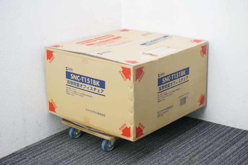 サンワサプライ 高耐荷重オフィスチェア ブラック