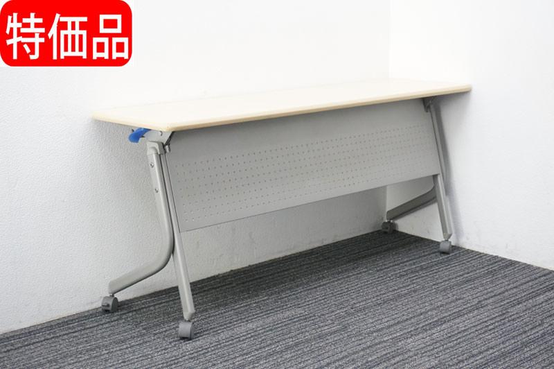 ウチダ SP型 フラップテーブル 幕板付 1545 特価品(1)