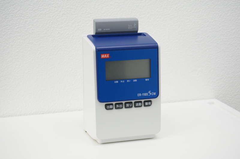 マックス(株) タイムレコーダ ER-110S5CW 電波時計搭載モデル
