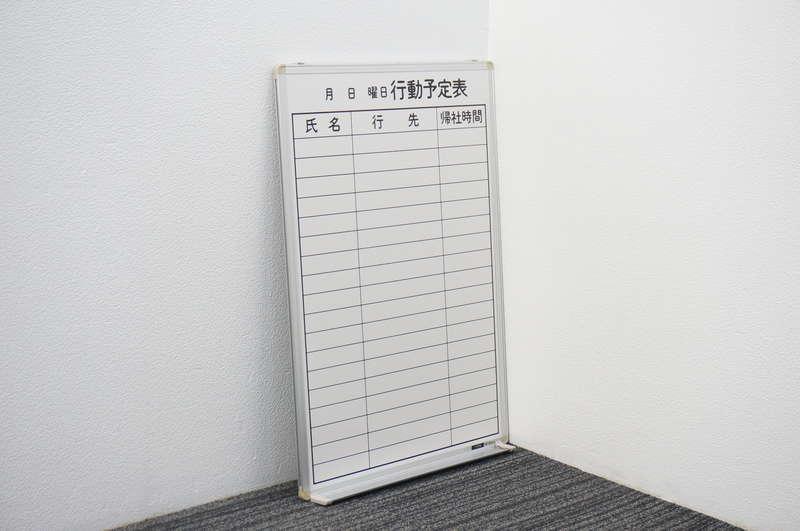 イトーキ 壁掛け式ホワイトボード 行動予定表 粉受け付 W600 D17 H900