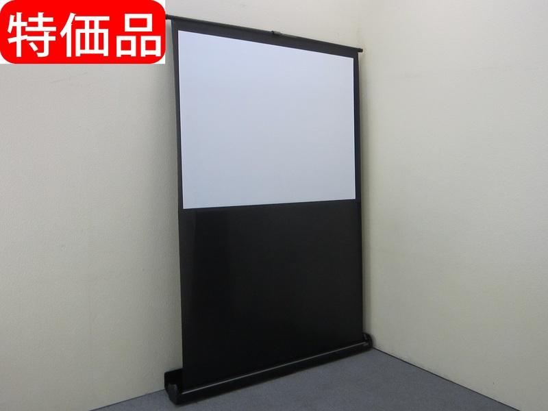 IZUMI RS 収納式スクリーン 1220×910 特価品
