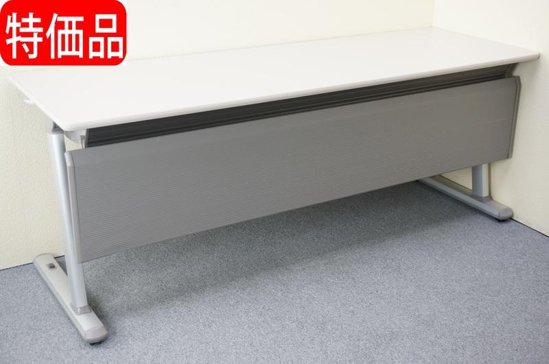 コクヨ KT-920 フラップテーブル 1860