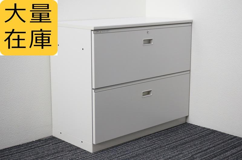 イトーキ シンライン 2段ラテラル書庫 天板付 H772