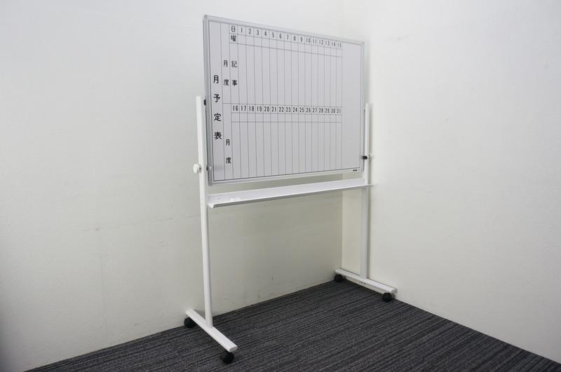 【B級 未使用品】 イトーキ 脚付きホワイトボード 34 片面 月予定表
