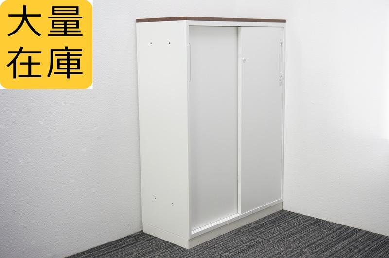 コクヨ エディア 2枚引戸書庫 天板付 W900 D400 H1265