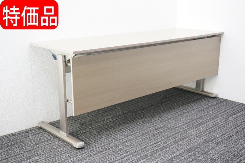 コクヨ KT-700 フラップテーブル 1860 特価品