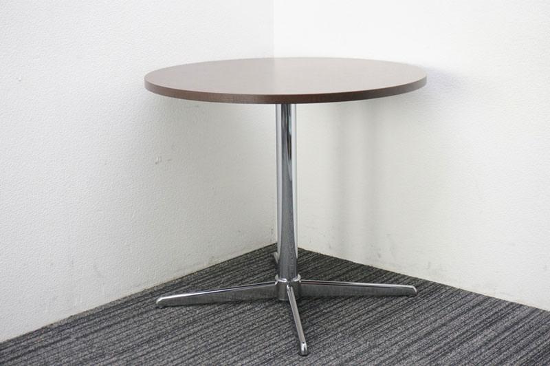 相合家具 丸テーブル Φ800 H700 ブラウン